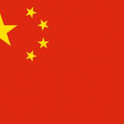 Çin Bayrağı.png
